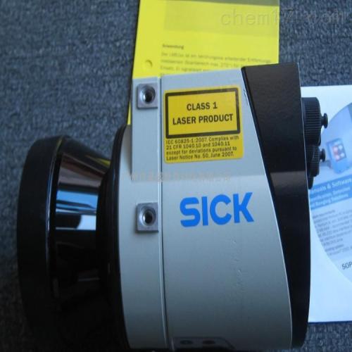 西克激光安全扫描仪S300 Advanced
