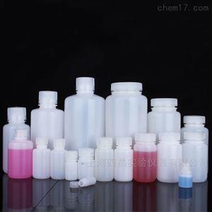 高密度聚乙烯(HDPE)小口试剂瓶