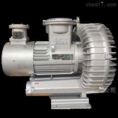 7.5kw防爆漩涡气泵-苏州防爆高压风机