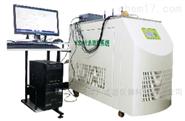 水泥水化热测量仪(8 通道)