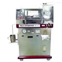 NH500全進口微射流均質機