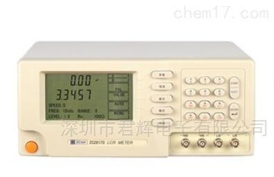 中策ZC2817D型LCR数字电桥