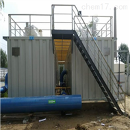 HCMag磁絮凝一体化污水处理装置