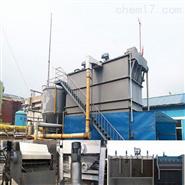 磁絮凝污水超标处理设备