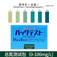 氨氮总磷COD总氮含量快速检测试管