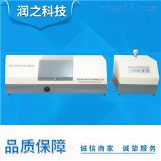 干法激光粒度分析儀價格