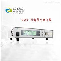 6605台湾华仪电子 6605 可编程交流电源