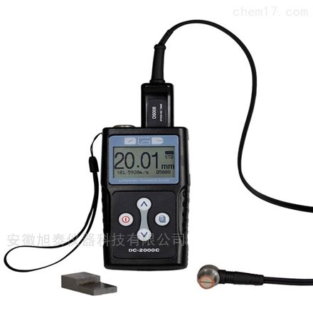 DC-2010C超声波测厚仪