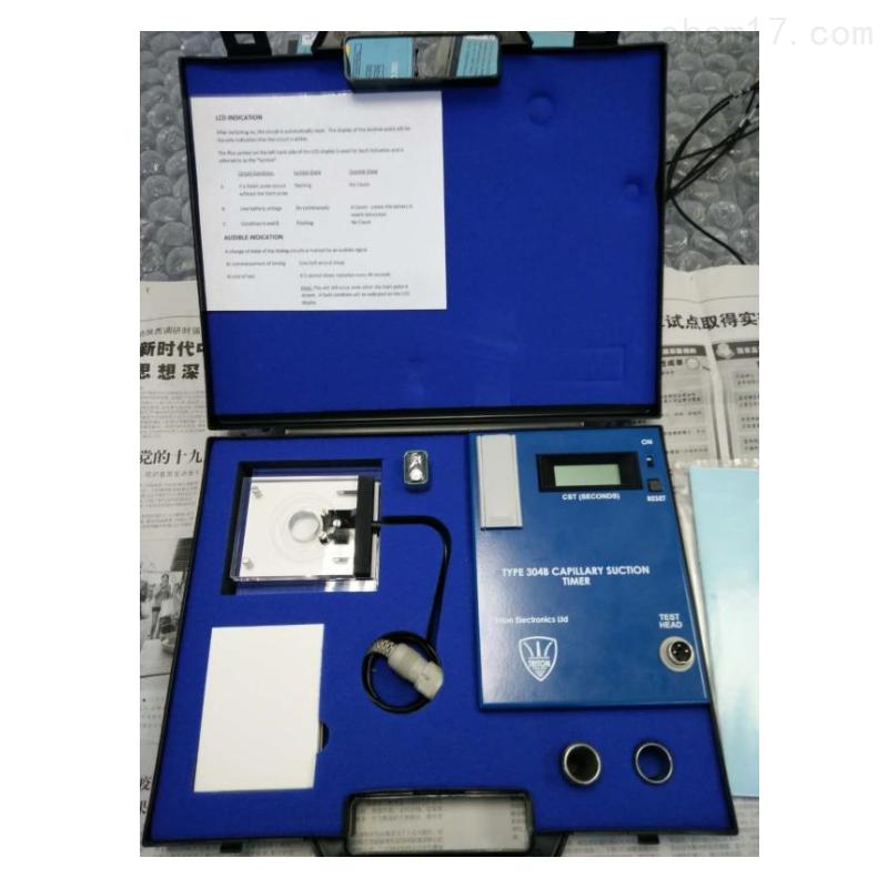 污泥毛细吸水时间测定仪,CST测试仪