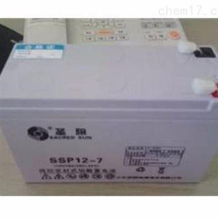 圣阳SP12-7 12V7AH铅酸蓄电池