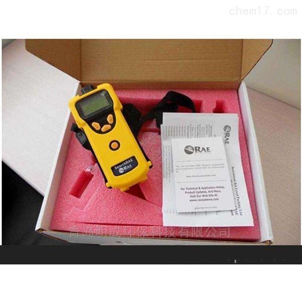 量程单位自动切换PGM-1600复合气体检测仪