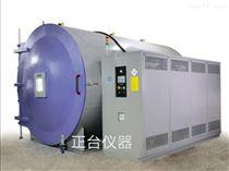 ZT-CTH-450Y-D高气压试验舱