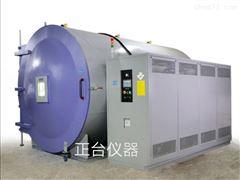 ZT-CTH-450Y-D高低压力试验舱