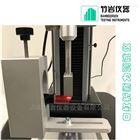 BTA-10口红折断力测试仪