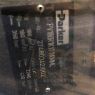 Parker派克PV180R1K1T1WMMC柱塞泵现货供应