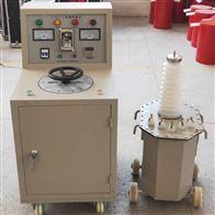 熔喷布高压除尘发生器-负极性