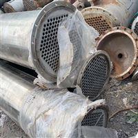 出售二手钛材冷凝器、换热器大小规格齐全