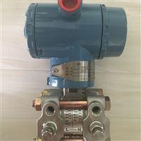 3151HP 高静压差压变送器