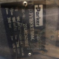 Parker派克PV140R1K1T1NMR1柱塞泵现货