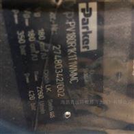 Parker派克柱塞泵PV092L1K1T1NMMC现货