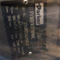 Parker派克PV270R1K1T1NUDM柱塞泵德国制造