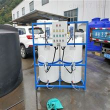 MYJY-500L-2P污水处理|氯化钙加药系统