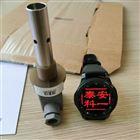 CLS19-B1A1AE+H模拟电导率传感器