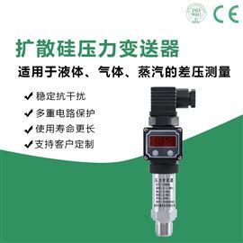 PCM300-LED数显压力传感器水压高精度进口扩散硅变送器