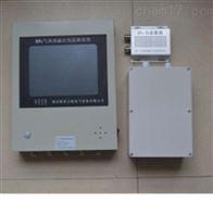 HDXJ-L4 SF6气体环境在线监控报警系统
