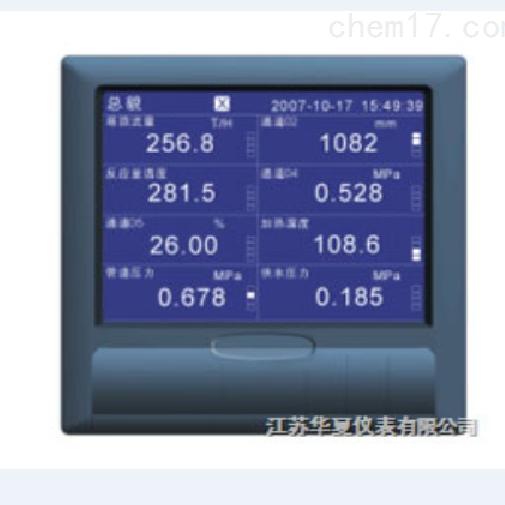 国产g蓝屏无纸记录仪