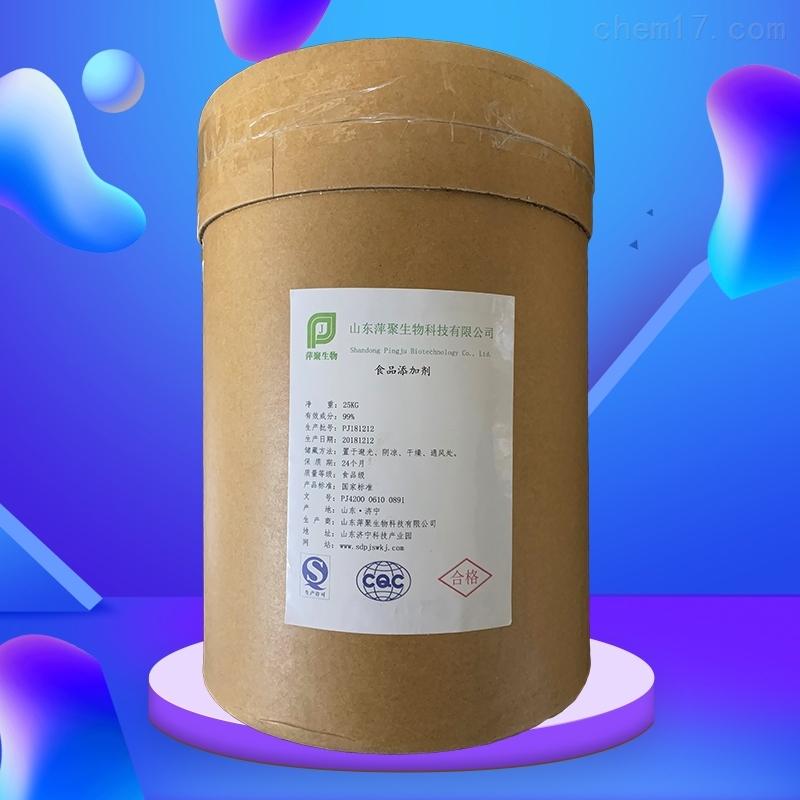 葡萄糖酸锌生产厂家价格