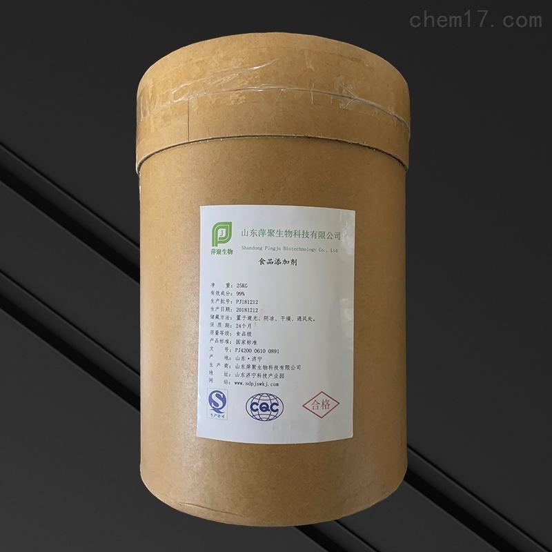 乳钙生产厂家价格