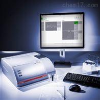激光粒度分析儀