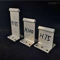铝合金固定支座铝镁锰板支架生产批发
