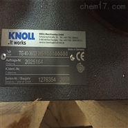 德国科诺KNOLL芯片处理系统
