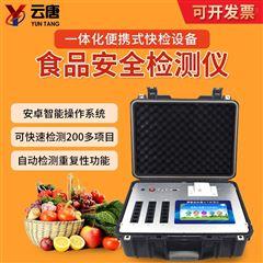 YT-G1800全自动食品安全检测仪
