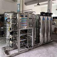 东莞制药用纯水设备