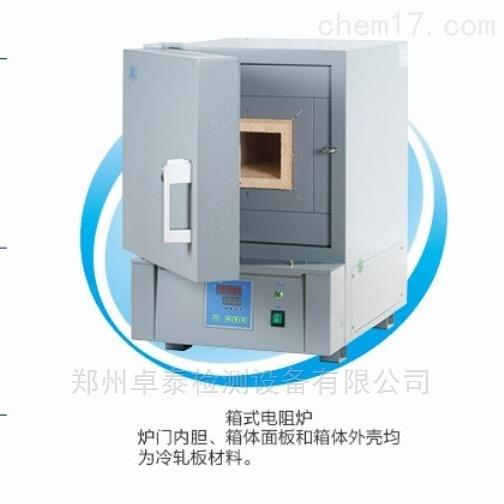 SX2-2.5-10NP河南郑州箱式电阻炉刻编程