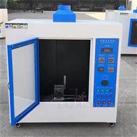 QB-8521GB/T5169.10灼热丝测试机塑料防火试验机