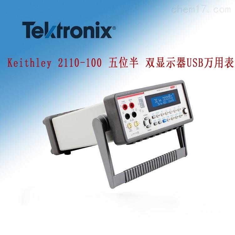 泰克/Tekronix   2110-220  5位半万用表