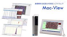 日本mountech图像分析型粒度分布测试软件