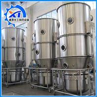 多种出售购销二手高效沸腾干燥制粒机