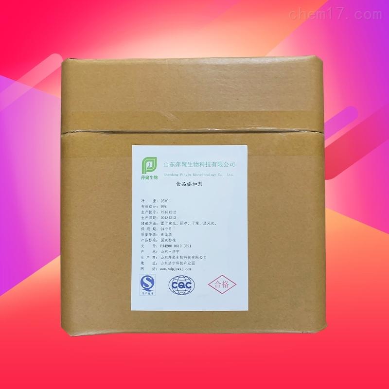 茶多酚生产厂家价格