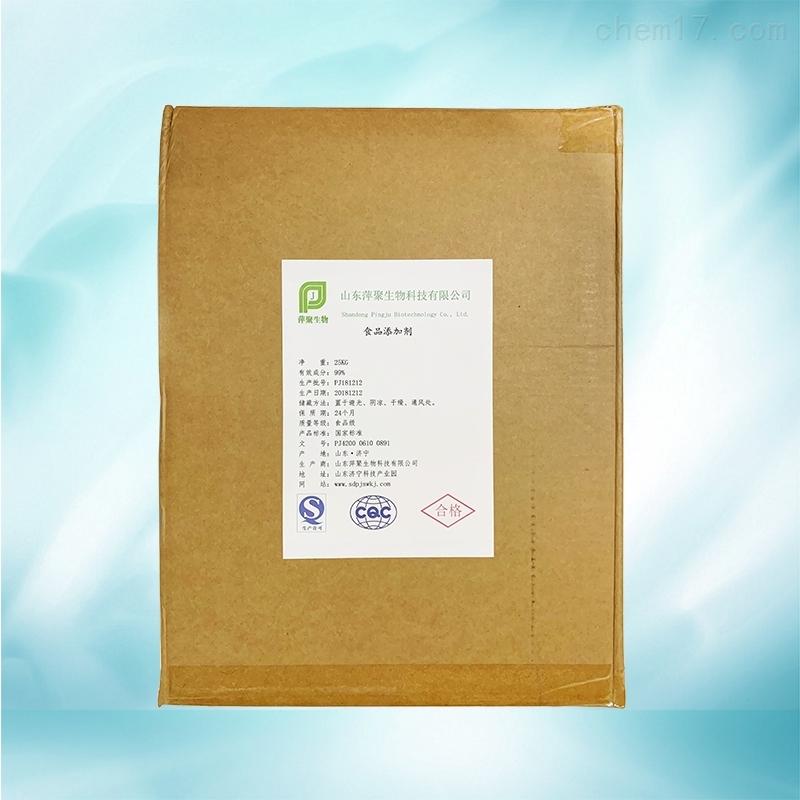 大豆异黄酮生产厂家价格
