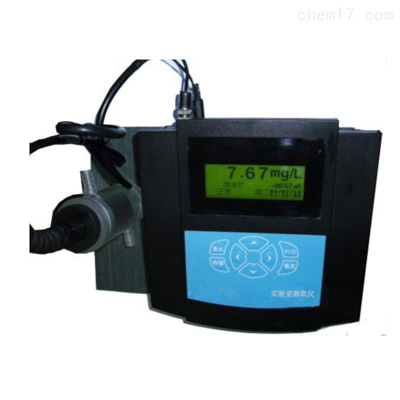 台式微量溶解氧分析仪