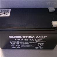 12V7AH大力神蓄电池C D12-7A LBT经销商