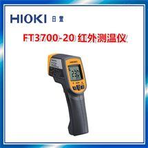 FT3700-20日置HIOKI FT3700-20 红外测温仪