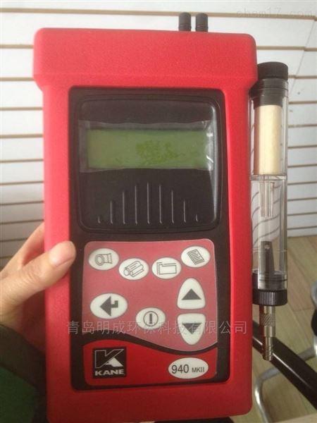 双探头强吸附能力探针 KM940烟气分析仪