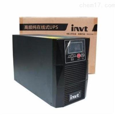 HT1101L英威腾ups电源 HT1101L 1kva 900w蓄电池