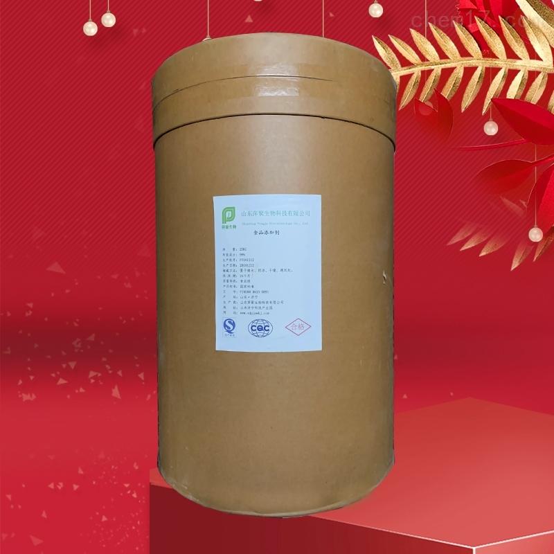 L-天门冬氨酸锌生产厂家报价